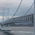Naruto Japan Bridge
