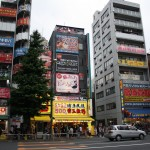 Akihabara District